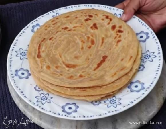 Wheat Porotta (индийская лепешка из Кералы)