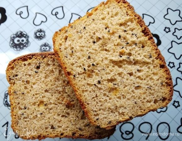 Цельнозерновой хлеб с черным тмином