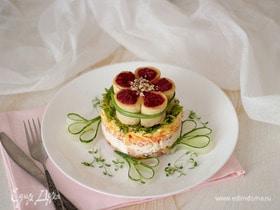 Порционный салат «Аленький цветочек»