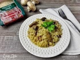 Рис с говяжьей печенью и шампиньонами
