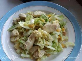 Салат с курицей и пекинской капустой «Калифорния»