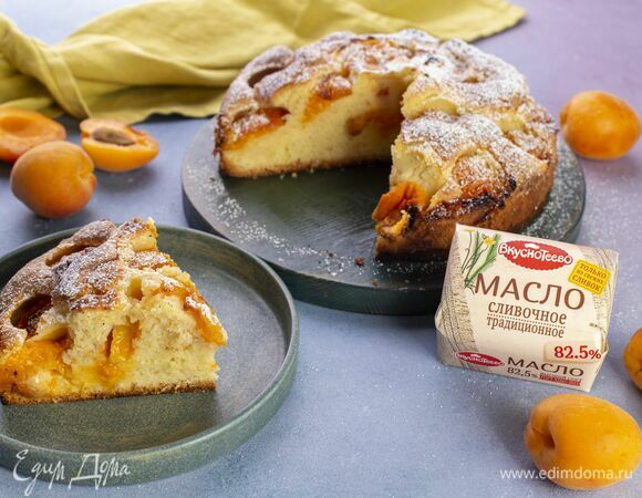 Солнечный абрикосовый пирог