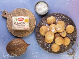 Мягкое кокосовое печенье