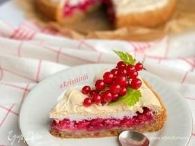Тарт с красной смородиной и меренгой