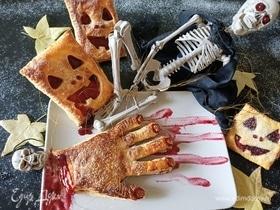 Слоеное печенье для Хеллоуина