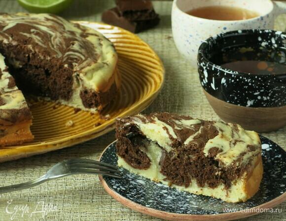 Мраморный шоколадный пирог с маскарпоне
