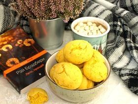 Лимонно-морковное печенье