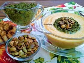 Суп-пюре из тыквы в азиатском стиле