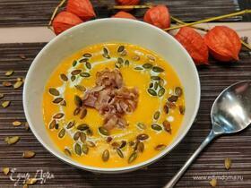 Тыквенный крем-суп с беконом и семечками