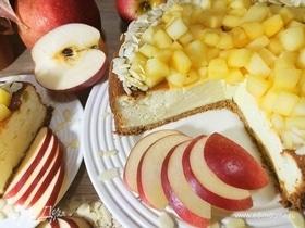 Миндальный чизкейк с яблоками