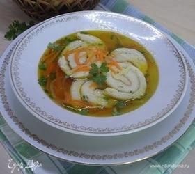 Куриный суп «Жюльен» с омлетом