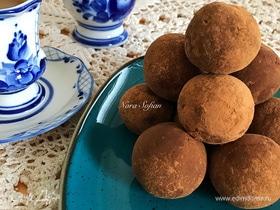 Шоколадные конфеты с вишней и фундуком