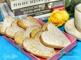 Апельсиновое печенье с ромом