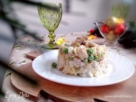 Салат с груздями и горошком