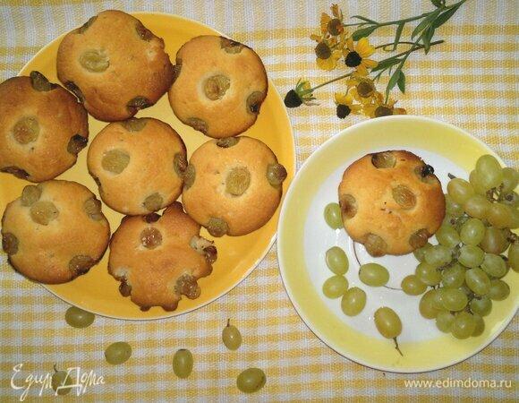 Творожные кексы с виноградом
