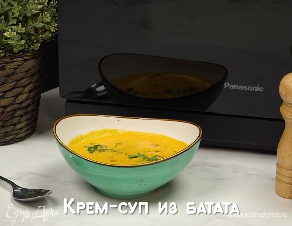 Крем-суп из батата с кокосовым молоком