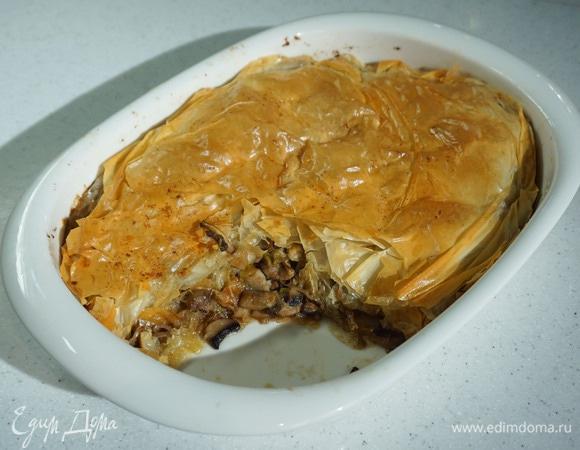Пирог из фило с грибами, пореем и шалотом