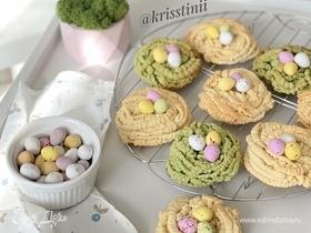 Пасхальные печенья «Гнезда»