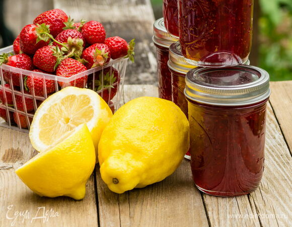 Клубника с лимоном на зиму