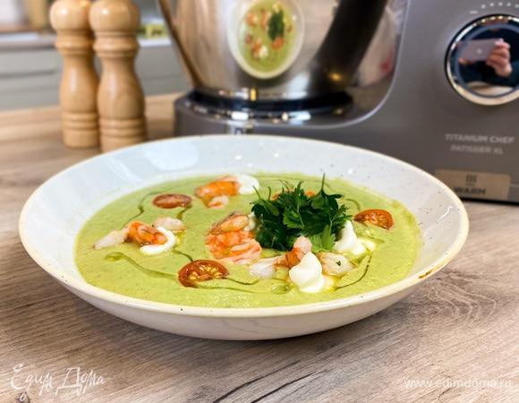 Холодный суп из авокадо в азиатском стиле