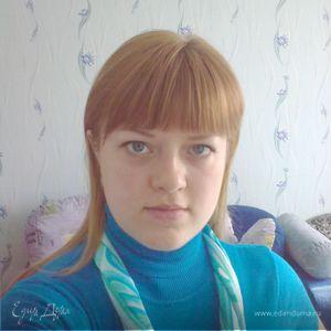 Nataly