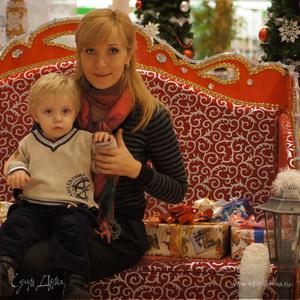 Viktoriy