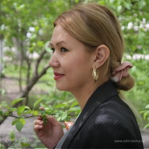 Асилова Назира Ашимжановна