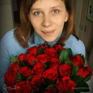 Таня Матвиенко