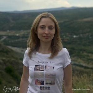 Alina June