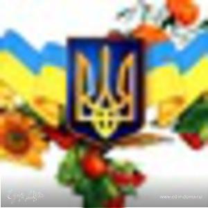 Оля Україна