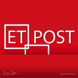 Helen Et-post
