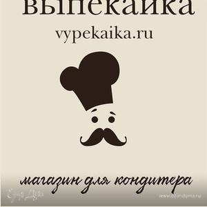 Виктория Выпекайкина