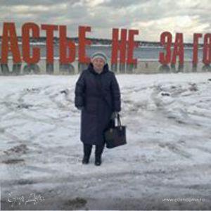Зоя Шигаева