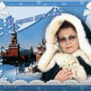Ludmila Vjz