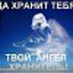 Антонина ДУБИЦКАЯ