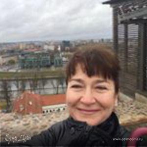 Татьяна Ладыкина