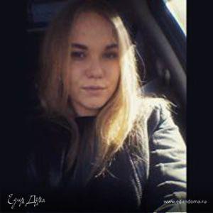 Marina Šubina