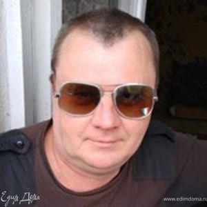 Сергей Пикейный