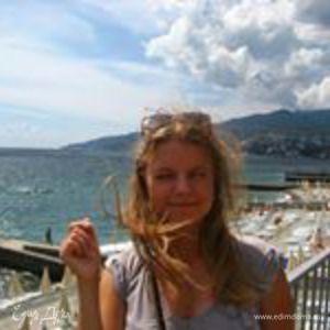 Anastasia Statsevich