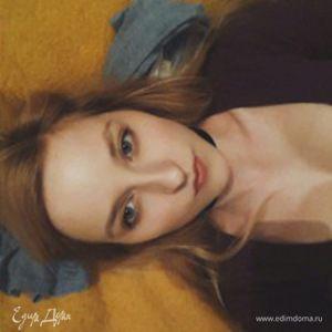 Кристина Пенске-Чигирь