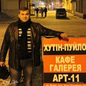 Oleg Bogatyrev