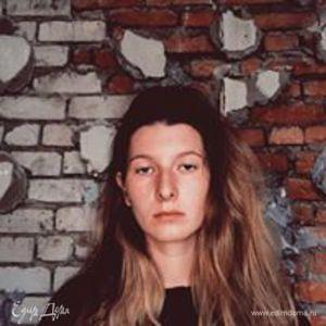 Kate Tsareva