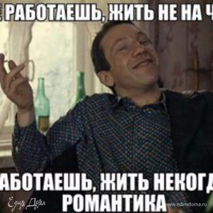 Юрий Тубаев
