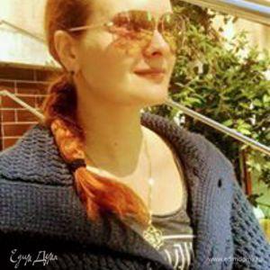 Mari Anna Bikim