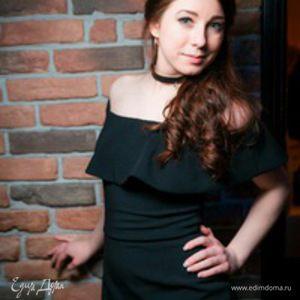 Анастасия Аксюточкина