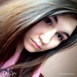 Дилярка Ягафарова