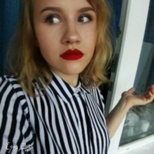 Ирина Серышева