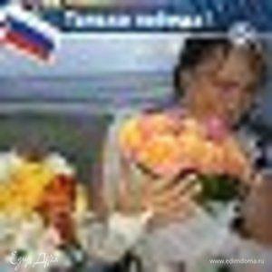 Екатерина Шепилова
