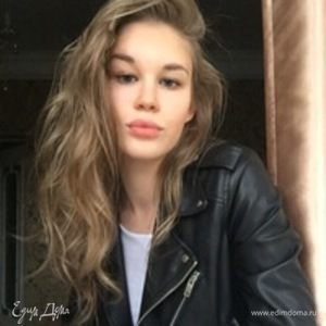 Валерия Паршикова