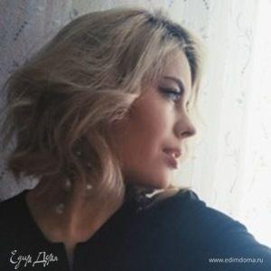 Алина Колмыкова